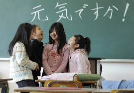 children japanese student