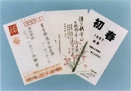 card in japan