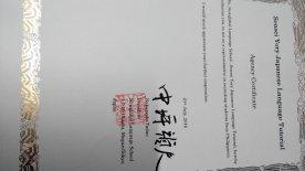 New Global Language School Tokyo japan