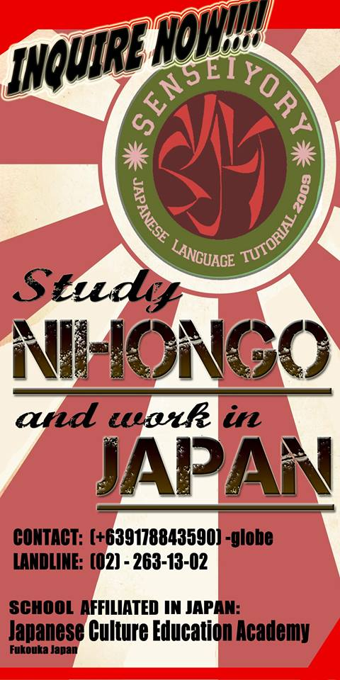 Study Nihongo and Work in Japan (1/6)