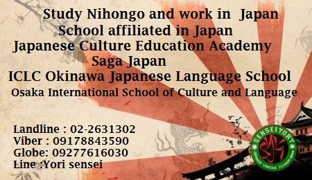 study nihongo picture