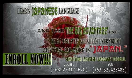 ads  work in japan
