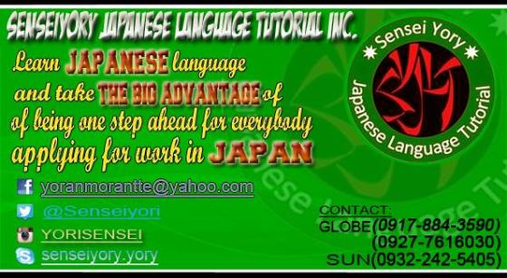 https://www.facebook.com/pages/Senseiyory-Japanese-Language-Tutorial/113112712093702?ref=hl