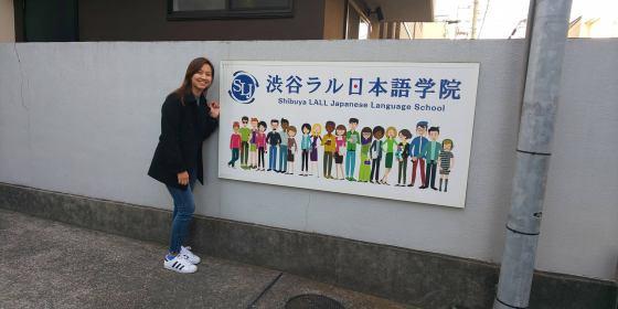 michelle in shibuya